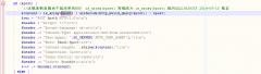 """DEDECMS畅言模块打开时出现""""系统未绑定畅言账号"""