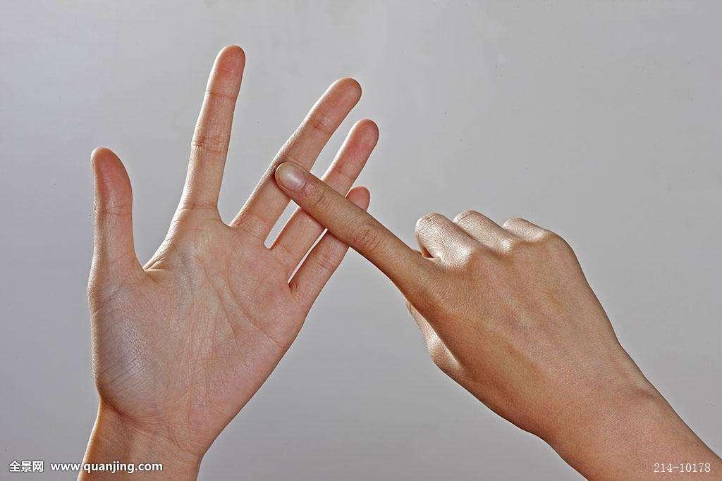 活跃气氛:左手和右手