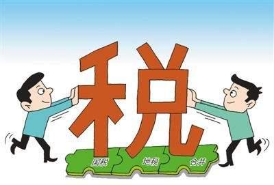 中国有多少种税